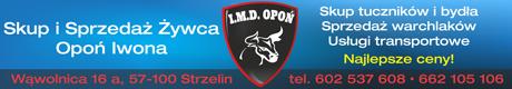 IMD Opon (2)
